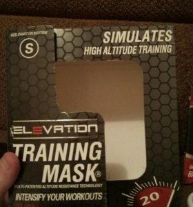 Тренировочная маска Elevation