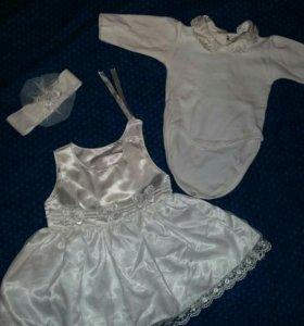 Платье с боди