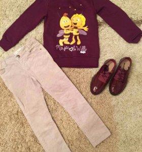 Кофта,брюки и ботинки