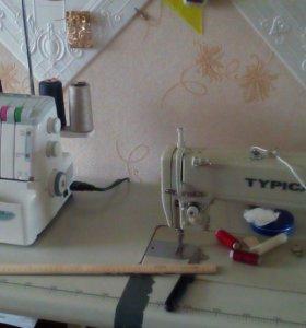 Пошив и ремонт одежды.