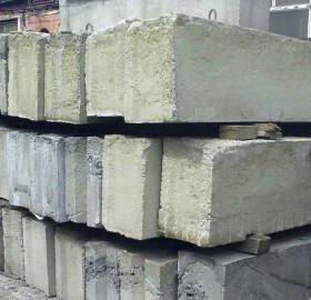 Блок фундаментный ФБС- 5,6