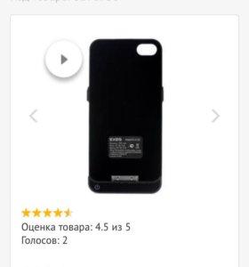 Чехол-Батарея на iphone 4-4s.