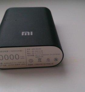 Портативное зарядное устройство Xiaomi