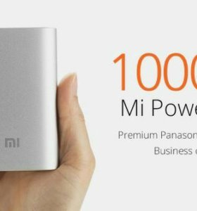 Оригинальные Xiaomi Power Bank 10000 mah (новые)