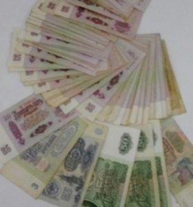 Деньги образца 1961года
