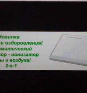 Озонатор HG 02( новый)