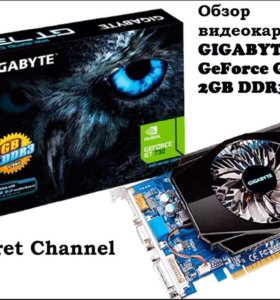 GeForce GT730