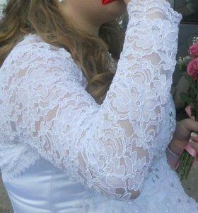 Продам балеро белое кружевное.одевалось один раз.