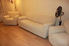 Чехлы натяжные для мебели
