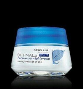 Ночной крем для нормальной/комбинированной кожи