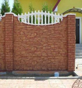 Еврозабор, бетонный забор, декоративный забор