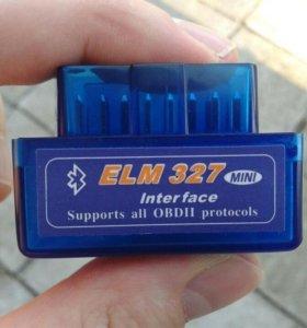 Elm 327 v1.5 & v2.1