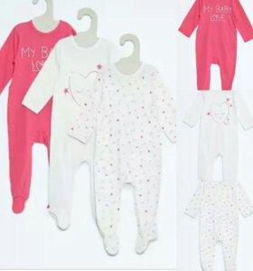 Пижамки 3 за 850