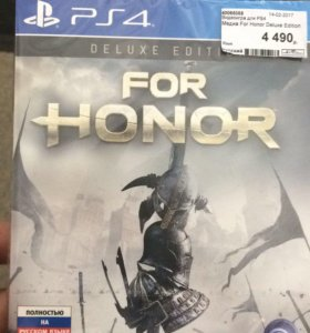 For Honor (Deluxe Edition) Игра для PS4