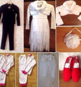 Пакет одежды (5-7лет)