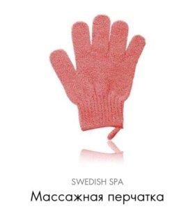 массажная перчатка