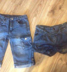 Шорты и джинсы рост 116-128
