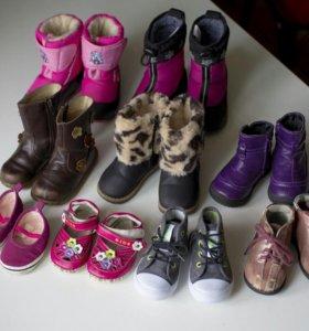 Детская обувь 19-23 р-р