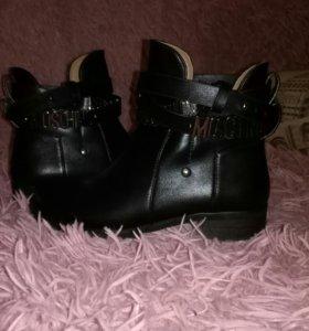 Крутые новые ботинки