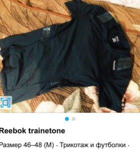 Reebok train tone