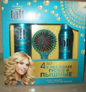 Новый набор Taft для укладки волос