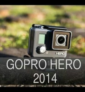 GO PRO 2014