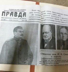 Газета правда 1945 год 10 мая