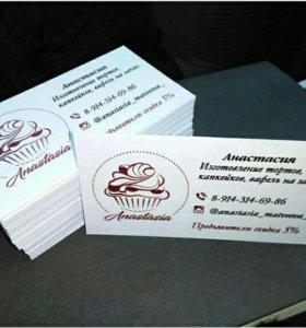 Наклейки, визитки, печати.