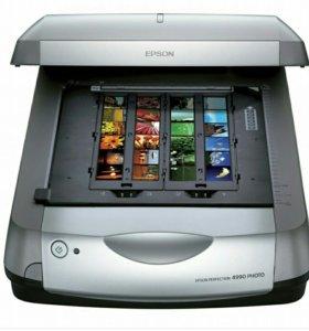 Сканер для фотоплёнки