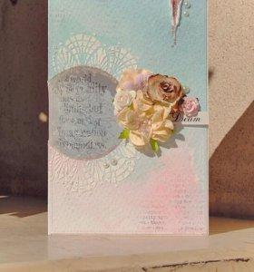"""открытка """"Мечта"""""""