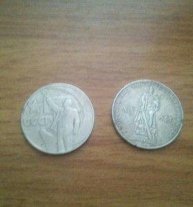 Монеты.марки кино проектор