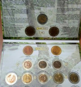 Монеты Красная Книга