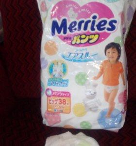 Подгузники трусики Merries XL (15шт.)