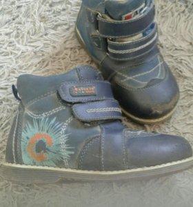 Ботиночки на мальчика 2года