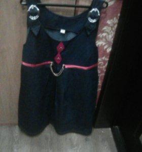 Сарафан и брюки джинс