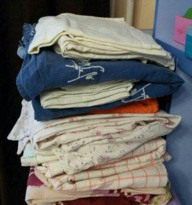 Постельное белье, полотенца!