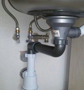 Монтаж, реконструкция, ремонт систем отопления