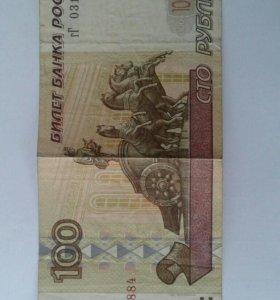 Редкая банкнота