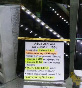 Смартфон Asus