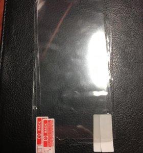 Передняя и задняя пленка для iPhone 6/6s(комплект)