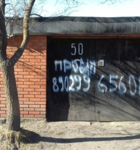 ПРОДАМ. Кап-ый гараж. 30 кв. с. Белый-Яр. Микран.