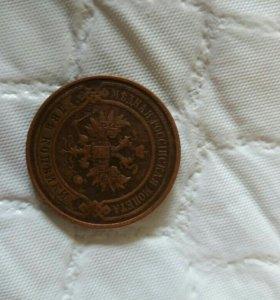 Царская монета.