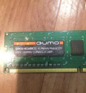 ОЗУ для пк 4 гб ddr3 1600 MHz
