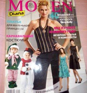 Журнал по рукоделию шитью