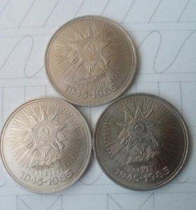 1985 1 рубль 40 лет победы в Великой Отечественной