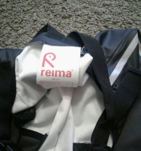 Демисезон прорезиненые штаны Рейма