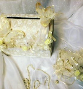 Эксклюзивный свадебный набор