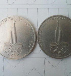 1977 1 рубль Игры XXII Олимпиады - Москва - 1980