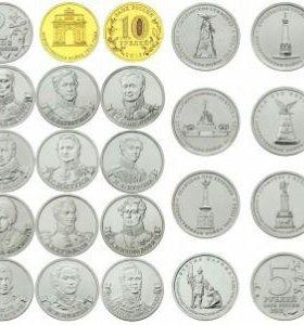 Монеты 200 л 1812 г