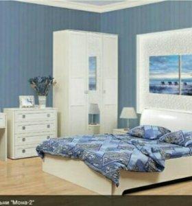 Новый набор мебели для спальни Мона-2